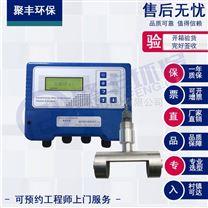 廠家直銷超聲波汙泥濃度計 工業在線SS計