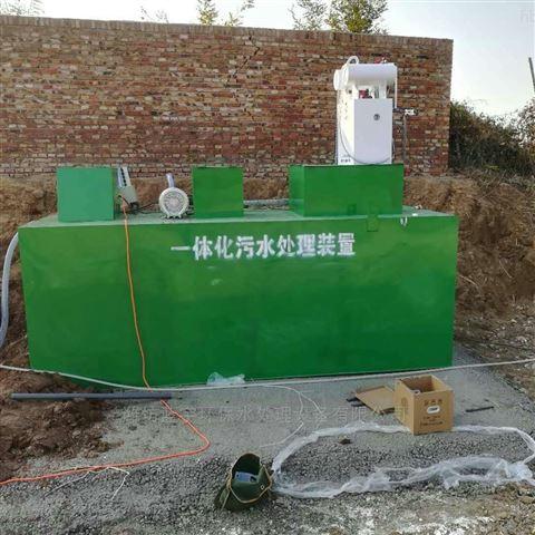 保定一体化污水处理设备厂养殖生活