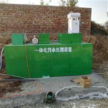 丹東一體化醫院污水處理設備