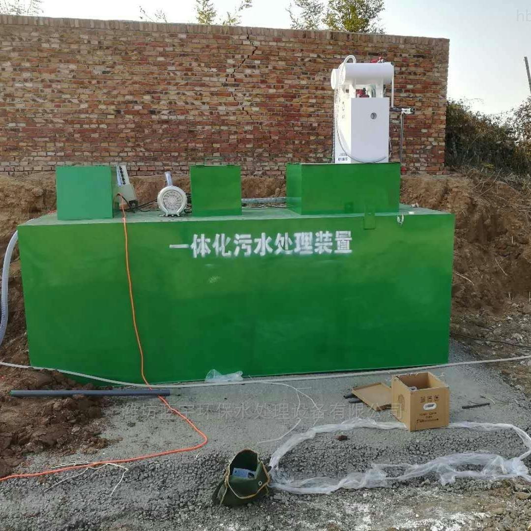 賀州一體化污水處理設備生產廠商