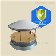 QYCG-09F 防腐型超声波风速风向传感器