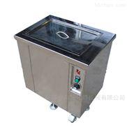 ZQ-CS-江苏自强 厂家直销 真空超声波清洗机