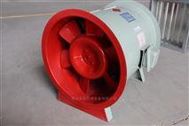 3C认证消防高温排烟风机