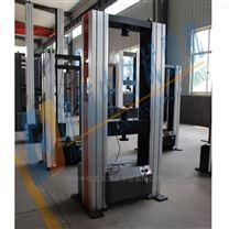 木材人造板抗壓強度試驗機操作規程