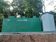 地埋式一體化廢水處理betway必威手機版官網價格