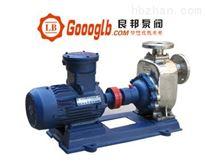 65ZW65-25永嘉良邦ZWPB自吸式防爆不锈钢排污泵
