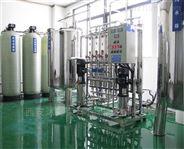 反渗透软化水设备