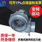 台湾全风FMS低压散热风机/机械冷却鼓风机