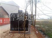 许昌一体式医院污水处理设备