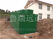 新乡一体式医院污水处理设备