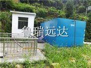 吉安医院污水一体化处理设备