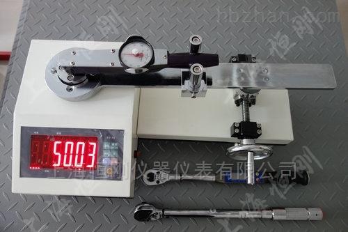 550n.m扭矩扳手检定仪汽车行业用