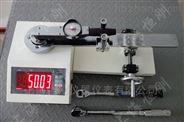 可调式扭矩扳手检定仪600牛米