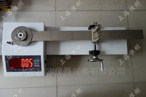 可調式扭矩扳手檢定儀750-2000n.m