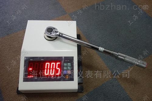 便携式扭矩扳手检定仪2000牛米