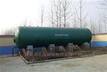 智能变频给水设备/无塔供水气压罐