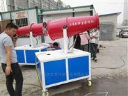车载雾炮机/高射程空气净化喷雾机