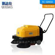 宜兴工厂保洁用电动扫地机凯达仕YC-SD950
