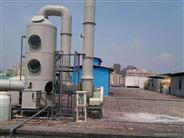西安PVC废气收集处理设备性能