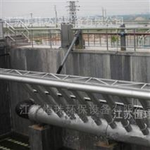 水处理电动推杆旋转式滗水器