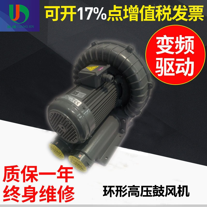 RB-033全风鼓风机-原装台湾全风环形风机
