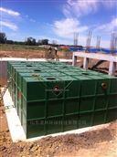 LK烟台海鲜加工废水处理设备价格