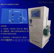 口腔医院污水处理成套设备 臭氧发生器