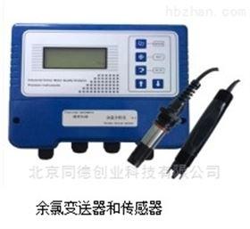 SOD3150余氯分析仪