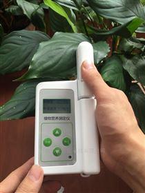 LYS-3N/LYS-4N便携式植株营养测定仪