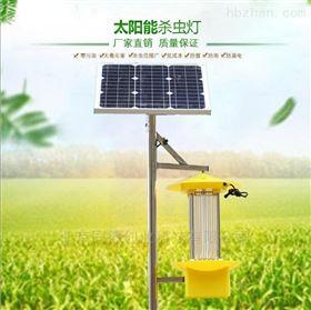 TY-40频振式太阳能杀虫灯