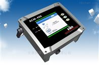 SCM-4200大气腐蚀检测仪
