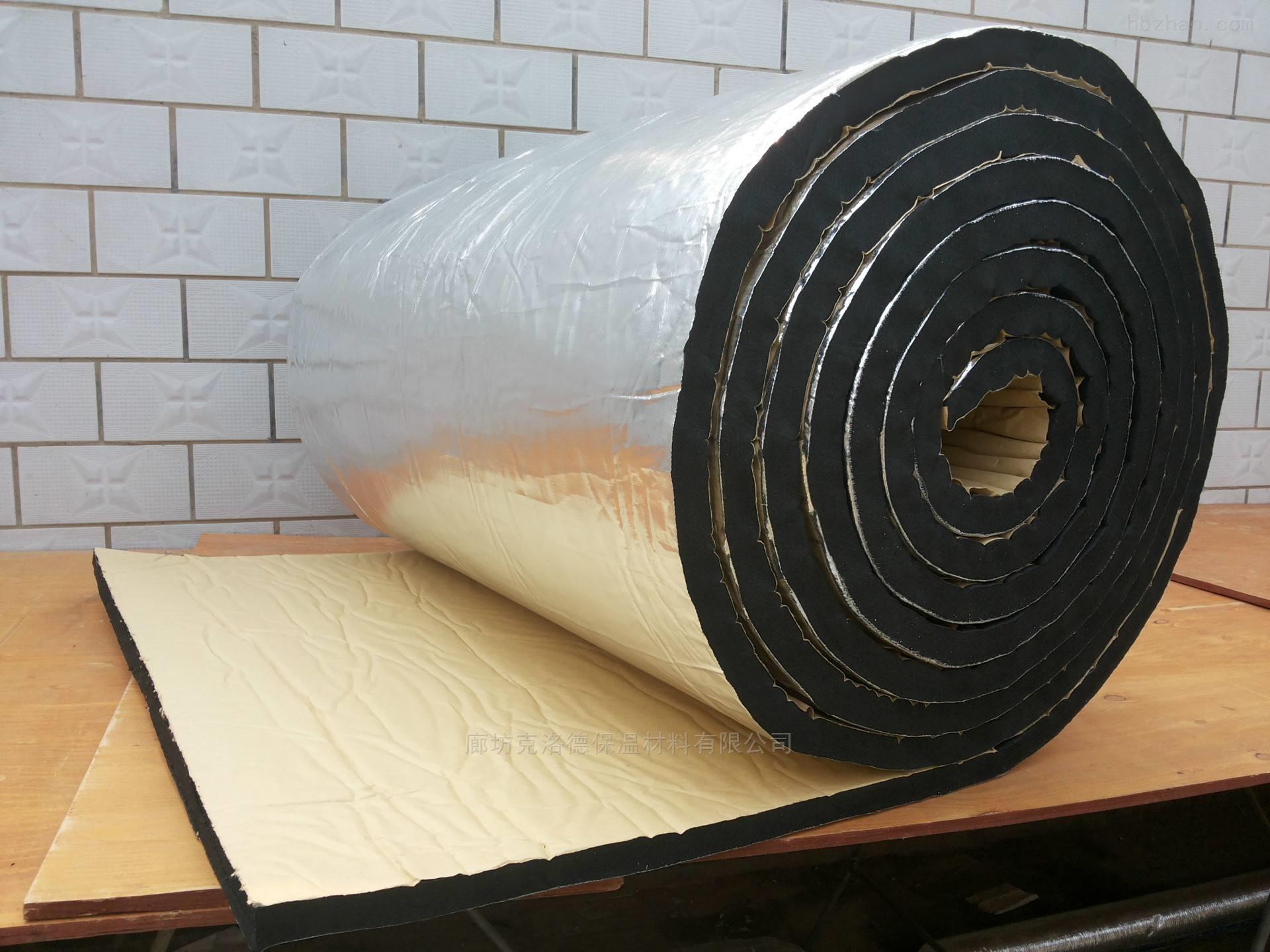 环保橡塑保温管厂家直销