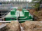 KS-60m³/d铜陵废水处理设备