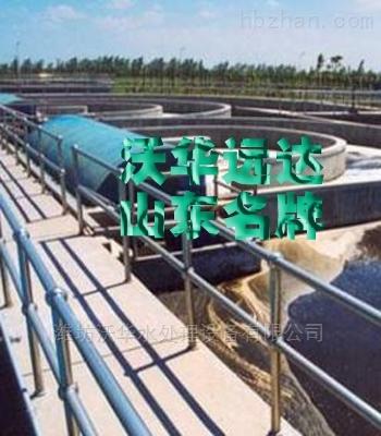 餐饮污水隔油提升器厂家直销