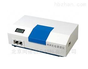 WGW透光率雾度测试仪