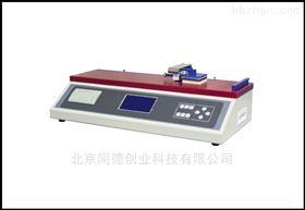 MXD-01摩擦系数测试仪MXD-01