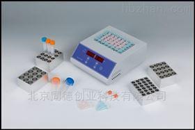 DH100-2高温型干式恒温器