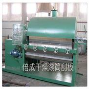 米粉膏状滚筒刮板干燥机 印染污泥烘干机