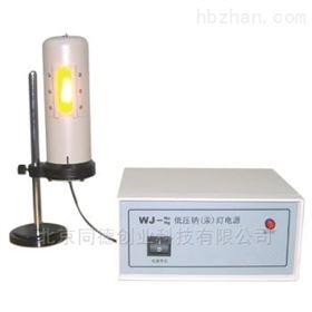 WJNa/Hg低压钠汞灯电源