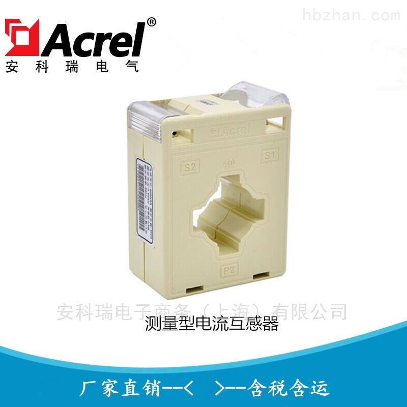 AKH-0.66 40I 普通型方圆组合孔电流互感器