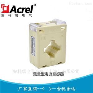 AKH-0.66 30I 穿孔式测量型电流互感器