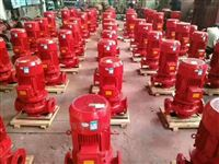 XBD/XBD-HY上海消防泵