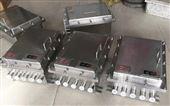 不锈钢防爆接线箱厂家