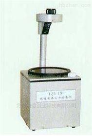 TDLZY-150数显玻璃制品应力检查仪