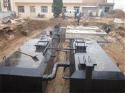 包头地埋式污水处理系统
