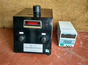 QFC-1-1双通道汽车后视镜反射率测试仪