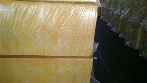 48公斤隔音玻璃棉板一方价格