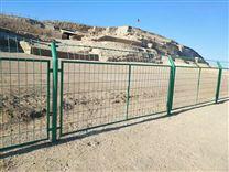光伏场区隔离围栏