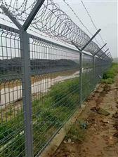 机场围网.机场防护围栏