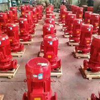 不锈钢多级消防泵
